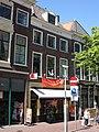 Delft - Wijnhaven 10.jpg