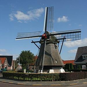 """Den Oever - """"De Hoop"""" mill"""