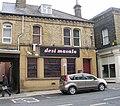 Desi masala Restaurant - Queen Street - geograph.org.uk - 1768624.jpg