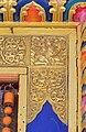 Detail of door frame at Namdroling 04.jpg