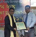 Dhirendranath Dutta Award.jpg