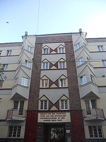 Dietrichgasse34.jpg