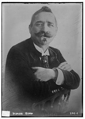 Dimitar Rizov - Image: Dimitar Rizov circa 1915
