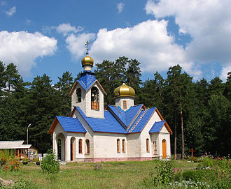 Dimitrovgrad, Russia - Church of St. George the Victorious in Dimitrovgrad