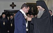 Dmitry Medvedev receives the Saint Sava award from Serbian Orthodox Church