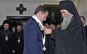 Ecclesiastical award - Dmitry Medvedev receives the Order of St. Sava from the Serbian Orthodox Church.