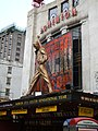 Dominion Theatre, Tottenham Ct, London - panoramio.jpg