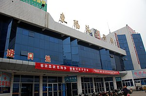 Dongyang - Dongyang East Bus Station