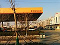 Dongying, Shandong, China - panoramio (305).jpg
