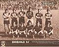 Dorogi AC 1973-74.jpg