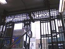 Downtown Crossing MBTA Station 2013 Gate.jpg