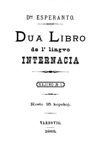 Dua Libro - Dua Libro de l' Lingvo Internacia (Esperanto edition)
