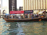 Dubai 0701-0226.JPG