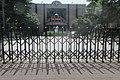 Dunhua Elementary School main gate 20190813b.jpg