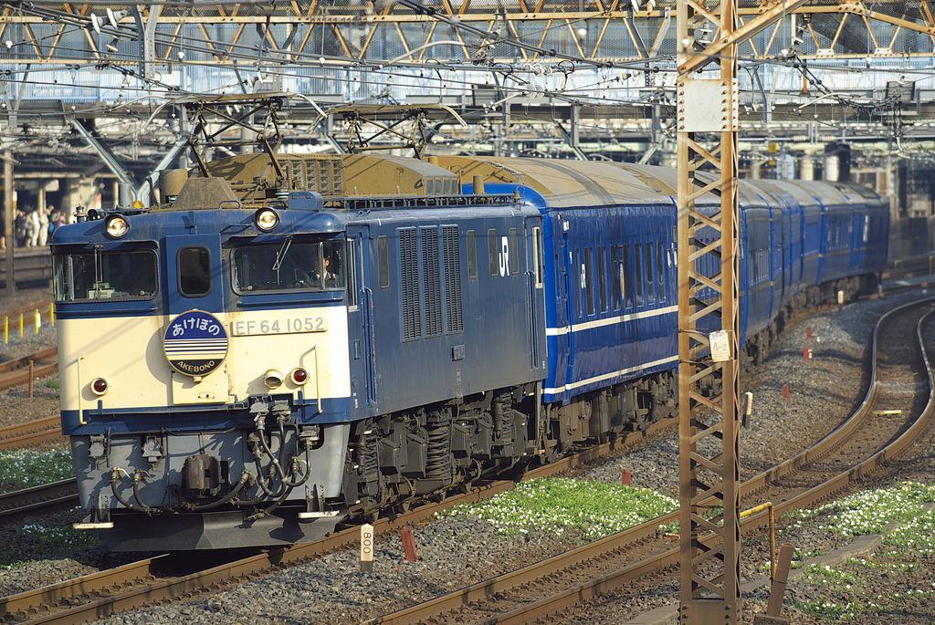 EF641052 Akebono 20090510