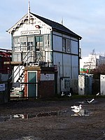 East Holmes Signal Box - geograph.org.uk - 110788.jpg