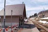 Echigo-Tanaka-Sta-Platform.JPG