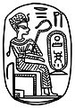 Egyptian - Plaque with the Throne Name of Thutmosis IV - Walters 4228 - Impression.jpg
