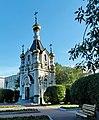 Ekaterinburg Часовня Св Екатерины - panoramio.jpg