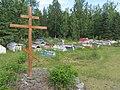 Eklutna Village - Cemetery 01.jpg