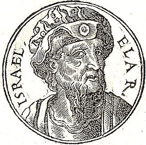 "King Elah - Elah from ""Guillaume Rouillé's Promptuarii Iconum Insigniorum"