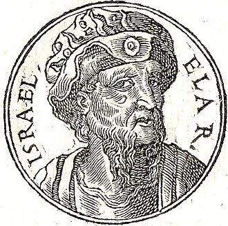 """King Elah - Elah from """"Guillaume Rouillé's Promptuarii Iconum Insigniorum"""