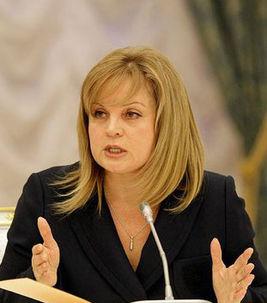 Ella Pamfilova.jpg