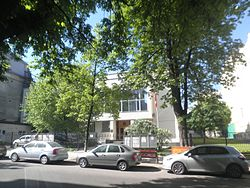 Embassy of Canada in Kyiv.jpg