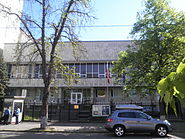 Embassy of Poland in Kyiv