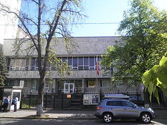 Poland–Ukraine relations - Image: Embassy of Poland in Kyiv