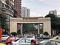Entrance of Chongqing Bashu Secondary School after 2013.jpg