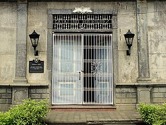 Don Catalino Rodriguez Ancestral House - Image: Entrance to Catalino Rodriguez House