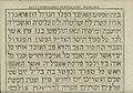 Epitaphium diui Ferdinandi hebraice.jpg