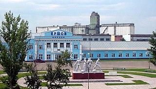 Yershovsky District District in Saratov Oblast, Russia