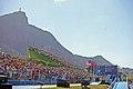Estádio de Remo da Lagoa (1).jpg