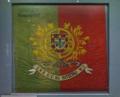 Estandarte Nacional da GNR atribuído à 6.ª Companhia de Sta. Bárbara, do Batalhão n.º 1 da GNR de Lisboa, a 13 de Abril de 1919, pela intervenção vitoriosa na Batalha de Monsanto (24 de Janeiro de 1919).png