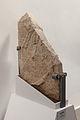 Estela bifronte da loba capitolina. Séc II-III dC. Granito. Muralla de Lugo. Museo Provincial de Lugo 2.jpg