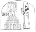 Etemenanki Babylon (5).png