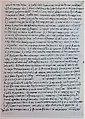 Eunapius, Vitae sophistarum, Florence, BML, Plut. 86.7.jpg