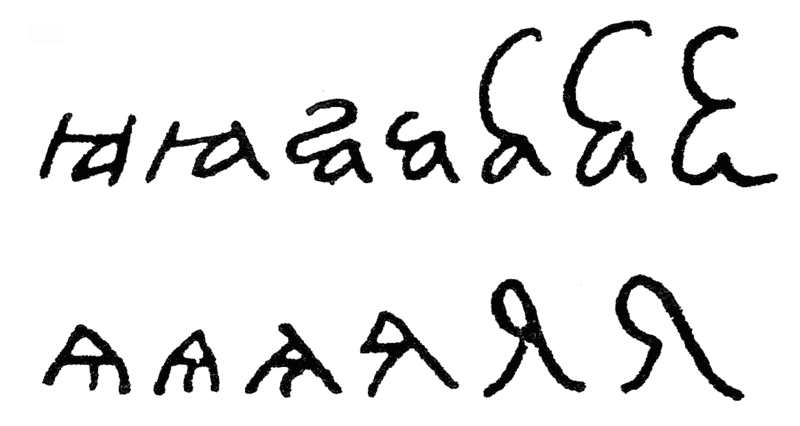 File:Evolution of cursive Cyrillic iotated a, small yus, and ya.png
