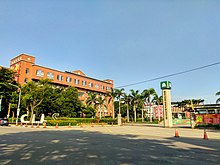 Exterior view of the entrance to Zhongli Senior High School.jpg