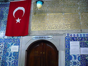 Abu Ayyub al-Ansari - Entrance to Abu Ayyub al-Ansari's tomb at Eyüp Sultan Mosque, Eyüp, Istanbul, Turkey.