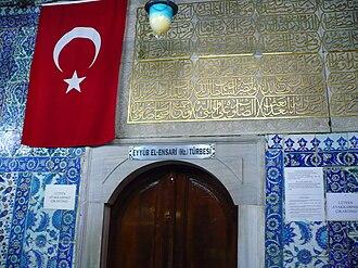 Abu Ayyub al-Ansari - Entrance to Abu Ayyub al-Ansari's tomb at Eyüp Sultan Mosque, Eyüp, Istanbul, Turkey.