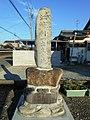 Ezaki Riichi birthplace monument Hasuike Saga.jpeg
