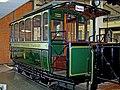 FOTG Triebwagen 8 01082009.JPG