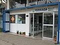 Farmacia Karmel - San Francisco de Mostazal 15 10 2010 014.JPG