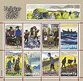 Faroese stamps 591-598 feðgar í ferð.jpg