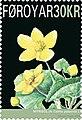 Faroese stamps 638.jpg