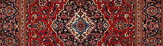 Arts of Iran - From the yarn fiber to the colors, every part of the Persian rug is traditionally handmade from natural ingredients over the course of many months.