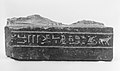 Feet from statue of Musician of Amun Tasheritkhonsu MET 158959.jpg